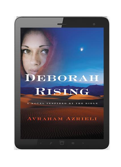 https://d1swt8v074cpkh.cloudfront.net/wp-content/uploads/2017/09/07200220/Deborah-Rising1.png